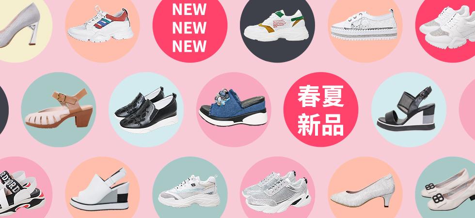 slide-新品-2019-01
