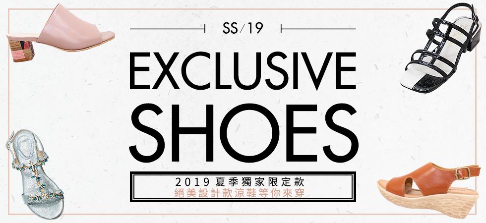 slide-新品-2019-05