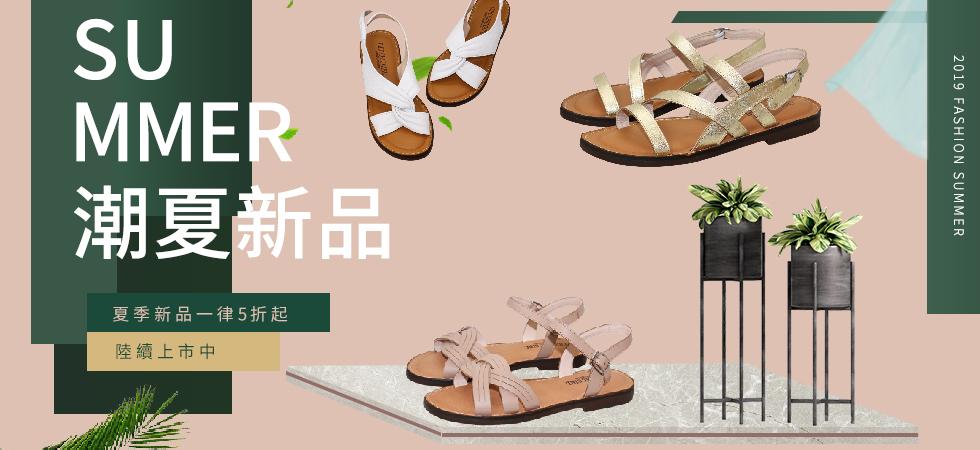slide-5折涼鞋-2019-07