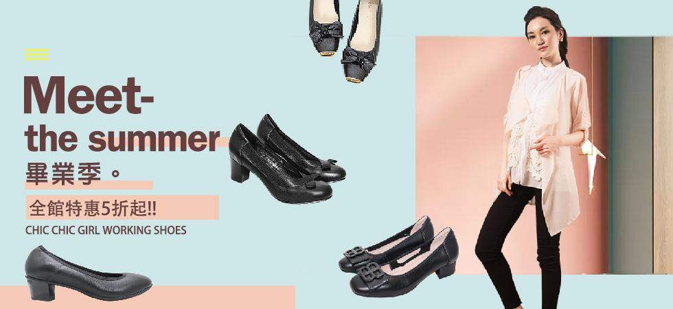slide-上班跟鞋-2019-07