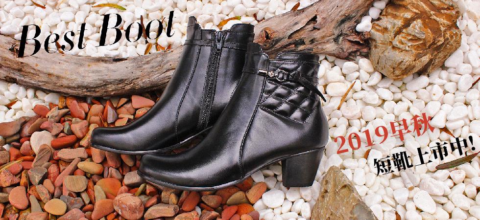 slide-5折短靴-2019-09