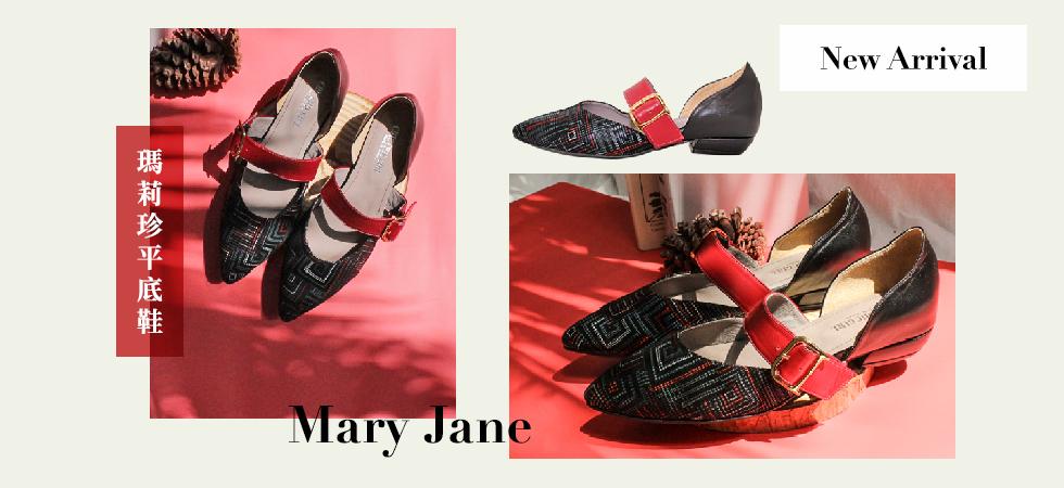 slide-瑪麗珍-2019-10