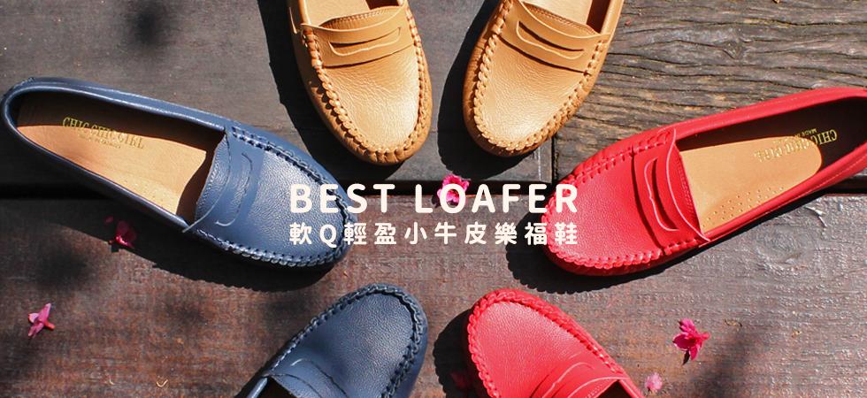 slide-樂福鞋-2020-04