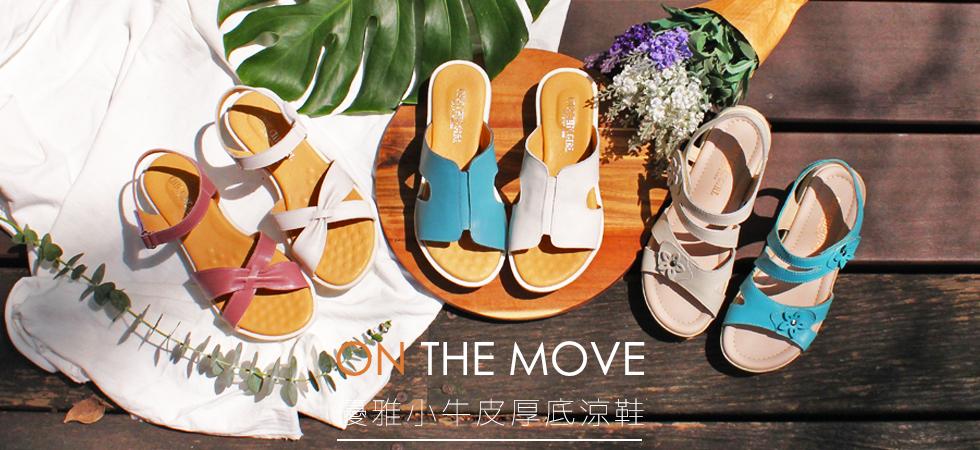 slide-涼鞋-2020-04