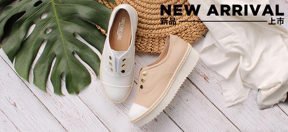 slide-休閒鞋-2020-04