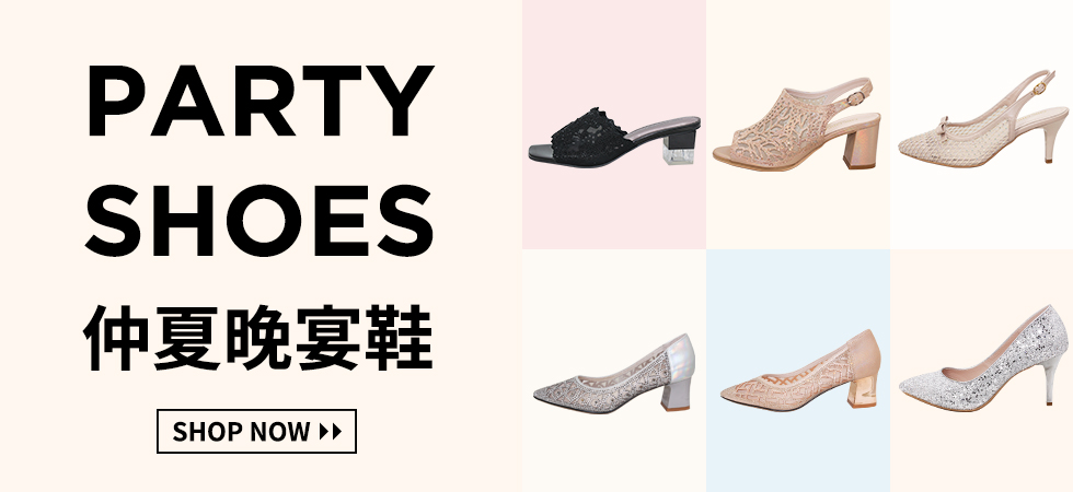 slide-晚宴鞋-2020-06