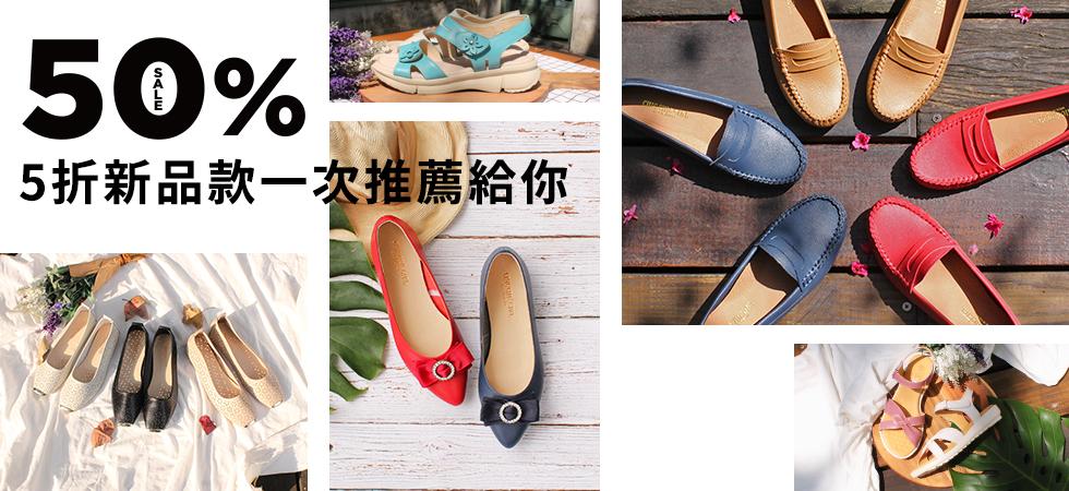 slide-5折-2020-06