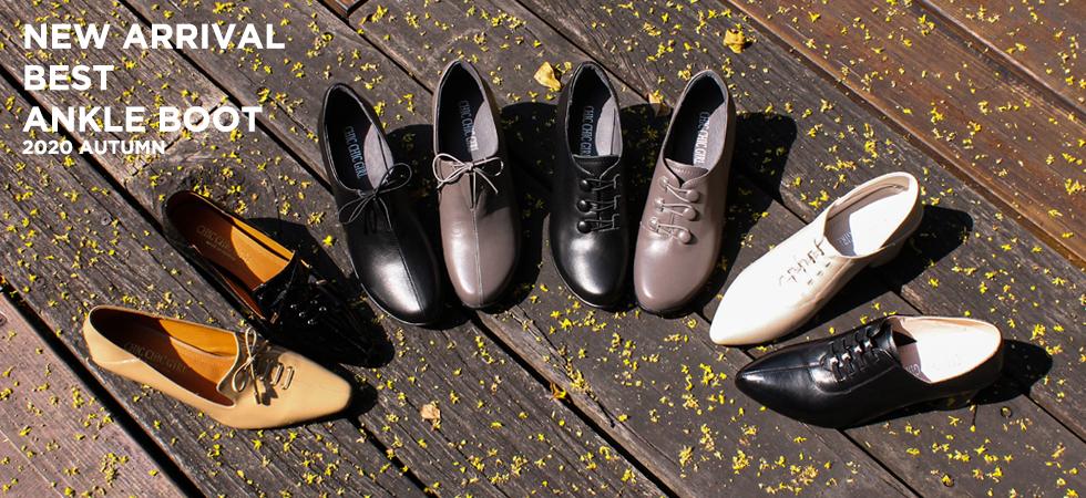 slide-踝靴-2020-09