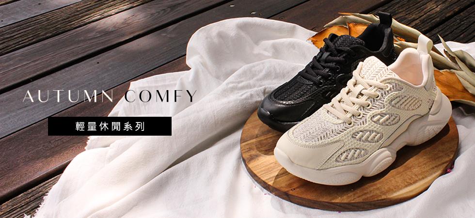slide-休閒鞋-2020-09