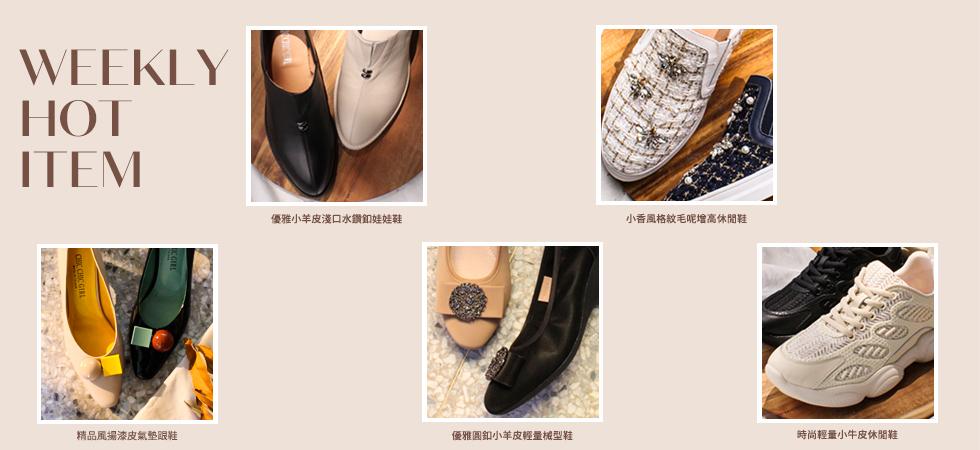 slide-新品-2020-09