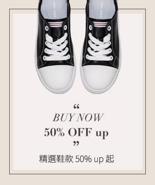 EVENT-精選鞋款 50%OFFup - 2020-09
