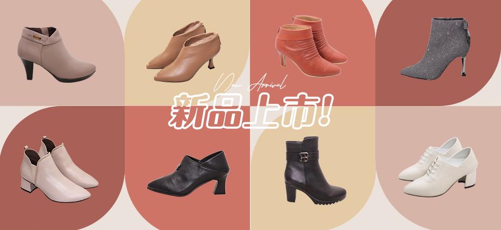slide-短靴-2020-12
