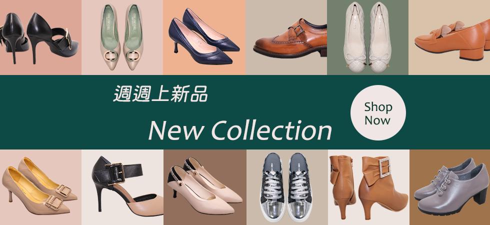 slide-新品-2020-12