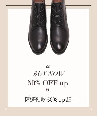 EVENT-精選鞋款 50%OFFup - 2020-12