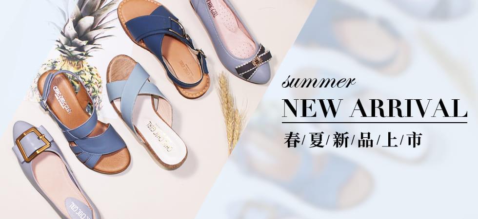 slide-新品-20201-04