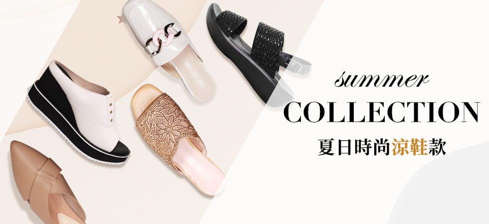 slide-涼鞋-2021-05